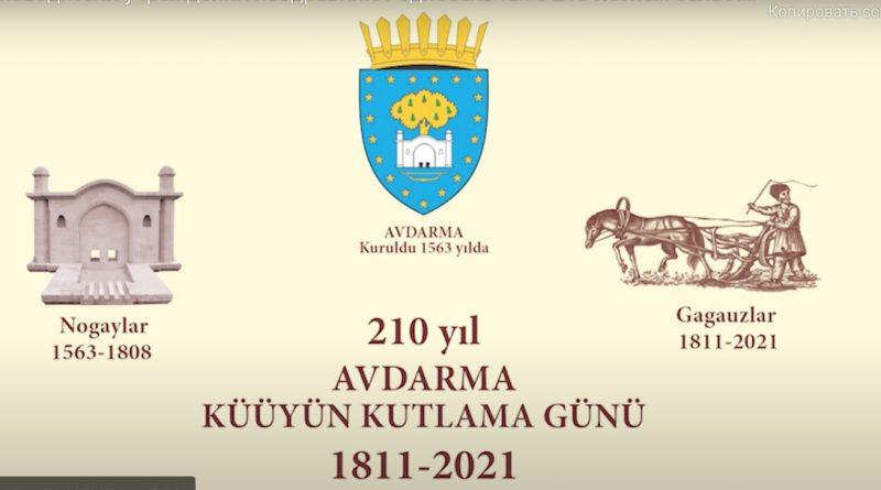 (Видео) В Авдарме отпраздновали 210 годовщину появления в селе первых гагаузских семей