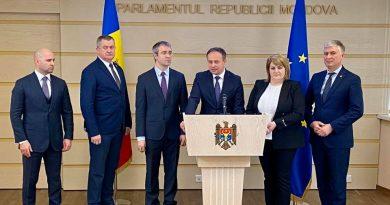 """Партия """"Pro Moldova"""" не будет участвовать на парламентских выборах"""