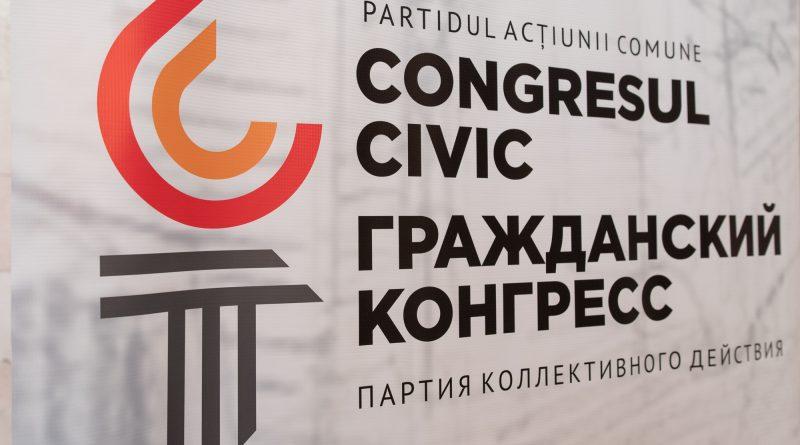"""Гражданский конгресс: """"Социалисты продвигают в парламент унионистскую партию"""""""