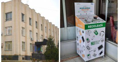 В Чадыр-Лунге появился пункт сбора электронных отходов