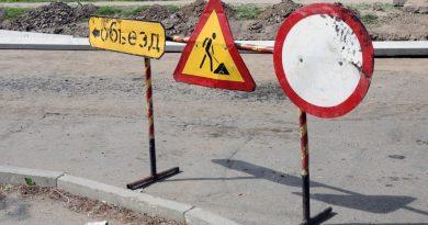 В Комрате перекроют движение на одной из улиц. В чем причина?