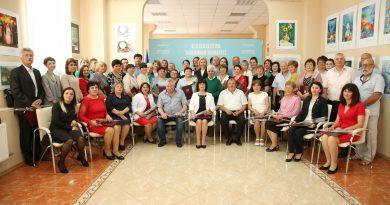 (Список) Медработники Гагаузии получили награды в свой профессиональный праздник
