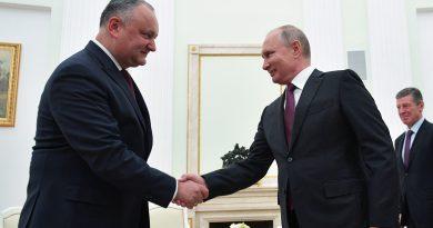 Немецкая газета Bild рассказала о затратах России по поддержке кандидата на президентских выборах