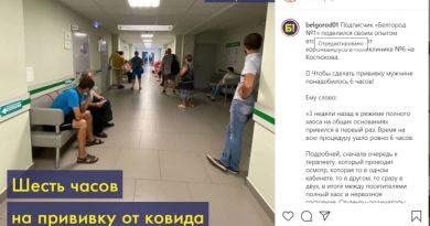В России мужчина шесть часов прождал в очереди за вакциной от COVID-19