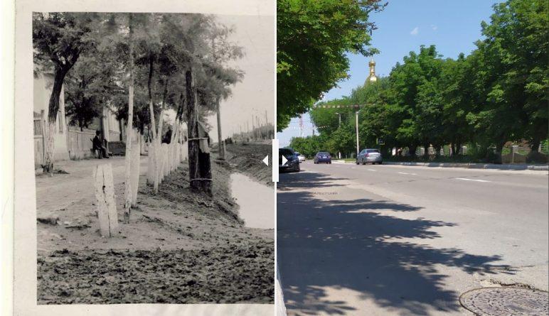 (Фото) Каким Комрат выглядел раньше и сейчас