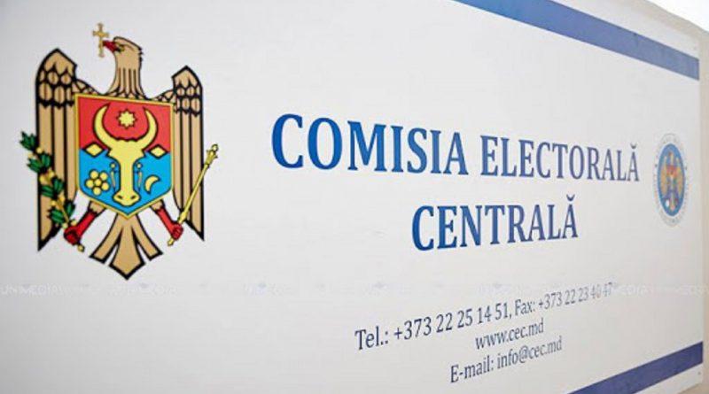 Сегодня - последний день агитации конкурентов на досрочных выборах в парламент
