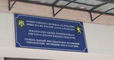 Полиция хотела наказать жительницу Комрата за высказывания на ТВ. Суд признал протокол недействительным