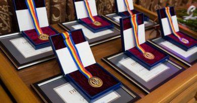 Для присуждения Национальной премии 2021 года объявили конкурс