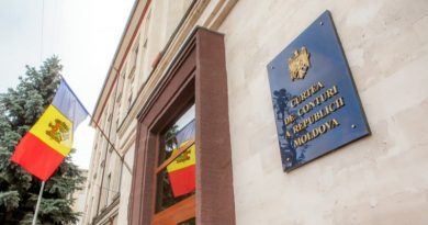 Сайт Счетной палаты подвергся кибератаке: все общедоступные базы данных были уничтожены