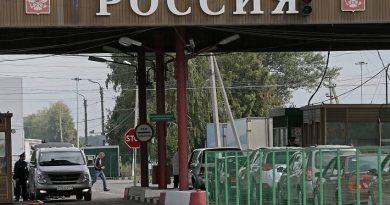 (Doc) C 1 сентября граждане Молдовы смогут въезжать в Россию c отрицательным тестом на коронавирус
