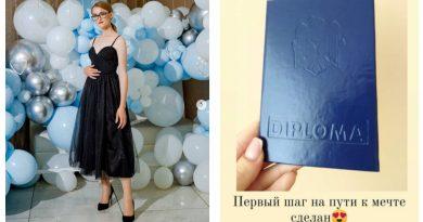 """""""Я могу гордиться собой"""": Анастасия Басс стала лучшей выпускницей Гагаузии, закончив школу на отлично"""