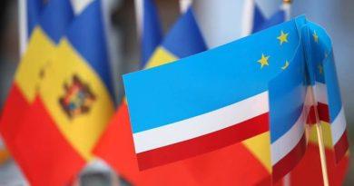 НСГ направило обращение в парламент Молдовы. Оно связано с поправками в закон о прокуратуре
