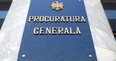 В Закон о прокуратуре предложены поправки. Они касаются оценки работы генпрокурора и привлечения его к ответственности