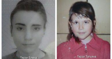 В Комратском районе пропали две девочки. Они ушли из дома несколько дней назад