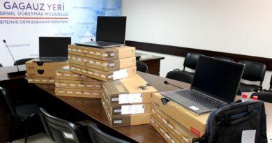 Некоторые образовательные учреждения Гагаузии бесплатно получат ноутбуки