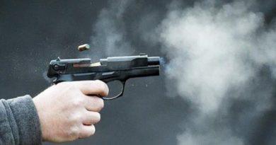 Стрельба в центре столицы: задержаны четверо молодых людей