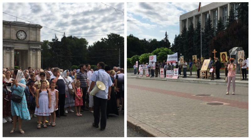 """""""Мое тело – мое решение"""": в Кишиневе прошел протест верующих против принудительной вакцинации от COVID-19. Что говорят в Минздраве"""