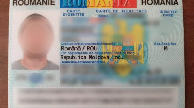 Гражданину Молдовы грозит уголовное дело за поддельный румынский паспорт