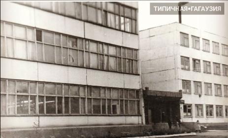 История ковровой фабрики в Комрате, которой не стало в 90-ые годы