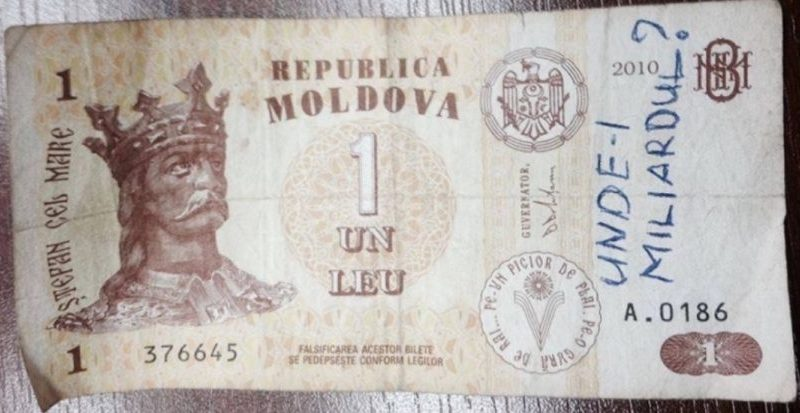 В государственную казну поступило часть денег хранившихся на арестованных счетах компаний Плахотнюка