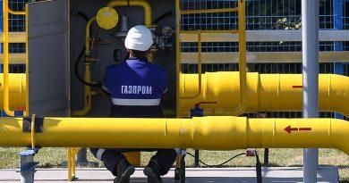 """Украина обратится в Еврокомиссию из-за того, что Венгрия подписала с """"Газпром"""" новый контракт на поставку газа"""