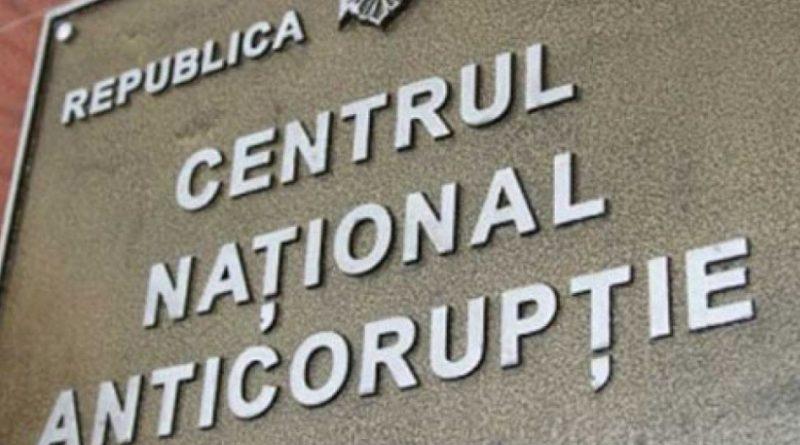 НЦБК проверил законопроекты правительства на коррупционные риски