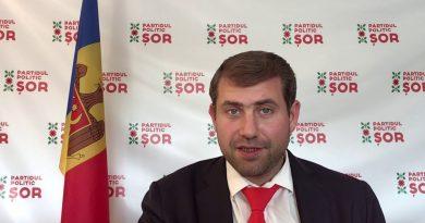 Шор остался без парламентской зарплаты. Председатель Парламента подписал соответствующее распоряжение