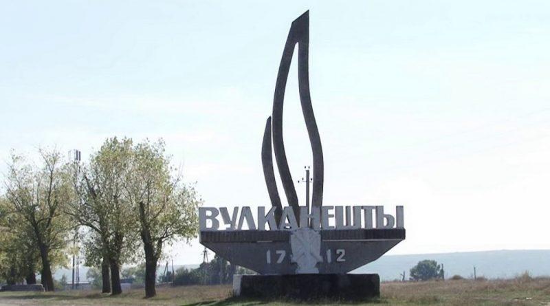 10 новых случаев COVID-19 выявлены за сутки в Вулканештском районе